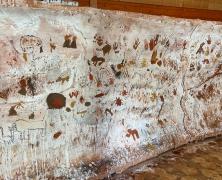Musée de la Préhistoire – 052021